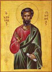 Timothy the Apostle